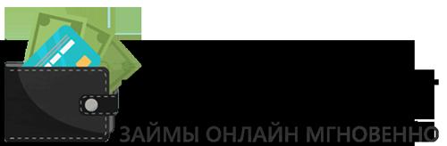 zaim-credit.ru